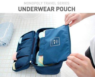 【東京數位】全新 內褲小包包~旅行多功能內衣收納包~便攜/收納包多功能內衣/褲整理包