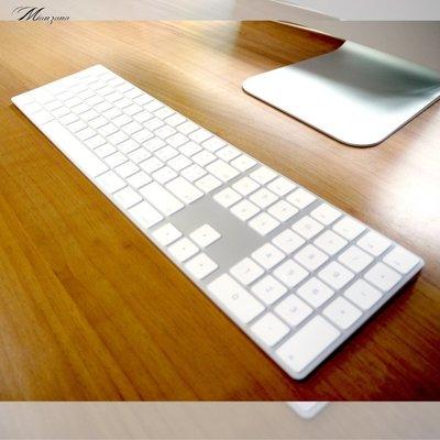 Manzana Apple Magic Keyboard with Numeric 含數字鍵盤TPU鍵盤保護膜 喵之隅