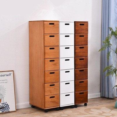 收納櫃 夾縫收納櫃子20公分抽屜式零食收納櫃子衛生間儲物櫃子實木廚房縫隙櫃子