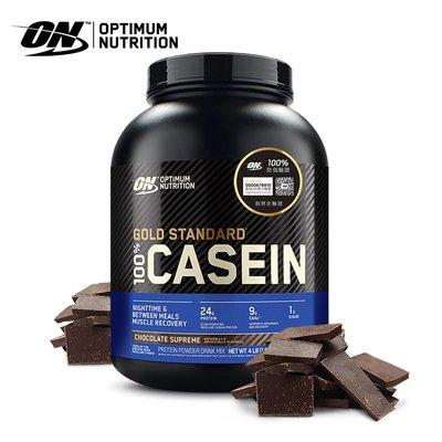【美國ON】Gold Standard Casein 金牌酪蛋白4磅