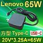 全新 聯想 Lenovo Type- C 65W 20V 原廠變壓...