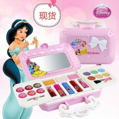 現貨正品D22606A 嘉年美妝迷你盒 兒童化妝品玩具 過家家玩具禮品/*QRZ