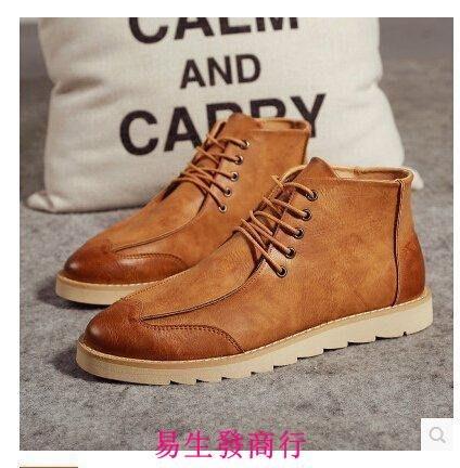 【易生發商行】冬季加絨男士棉鞋男鞋子英倫馬丁靴韓版潮流皮鞋高幫鞋板鞋F6108