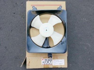 K7 冷氣風扇總成.冷氣風扇馬達 謚源(高速馬達)