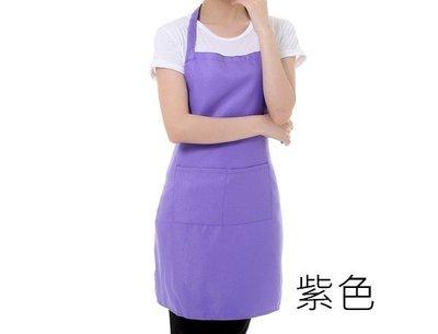 套脖型 素面 成人廚房圍裙 大人勞作衣 工作服 簡餐咖啡店制服 幼兒園老師 紫色