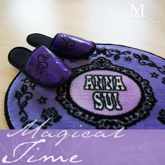 【∮魔法時光∮】ANNA SUI 安娜蘇 紫薔薇花蝴蝶地墊/魔法地墊/紫色薔薇 2012/腳踏墊/地毯