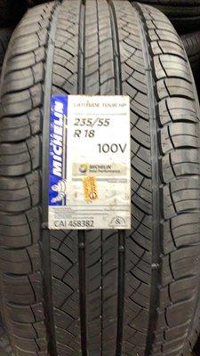 全新輪胎 MICHELIN 米其林 LATITUDE TOUR HP 235/55-18 RX330~CRV