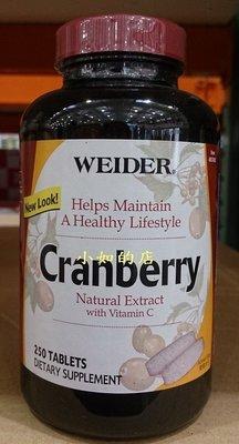 【小如的店】COSTCO好市多代購~WEIDER 偉達/威德 天然蔓越莓錠(每罐250粒) 401408