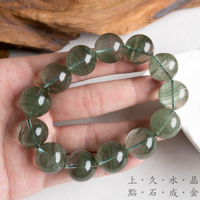 『上久水晶』_頂級綠幽靈手珠18mm,113公克