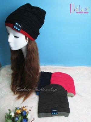 ☆[Hankaro]☆ 冬季保暖系列商品無線藍牙皺褶魚紋毛帽