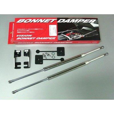 【翔浜車業】日本純㊣VISION BONNET DAMPER CIVIC6代 K8 引擎蓋氣壓頂桿◎絕版限量特價三組
