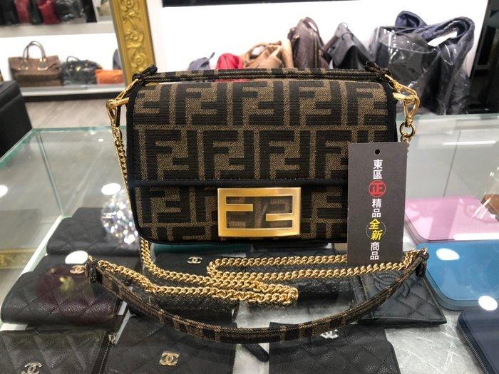 ㊣東區正精品㊣FENDI FF LOGO 全新經典老花金鍊斜背包手提包兩用包 RZ1199