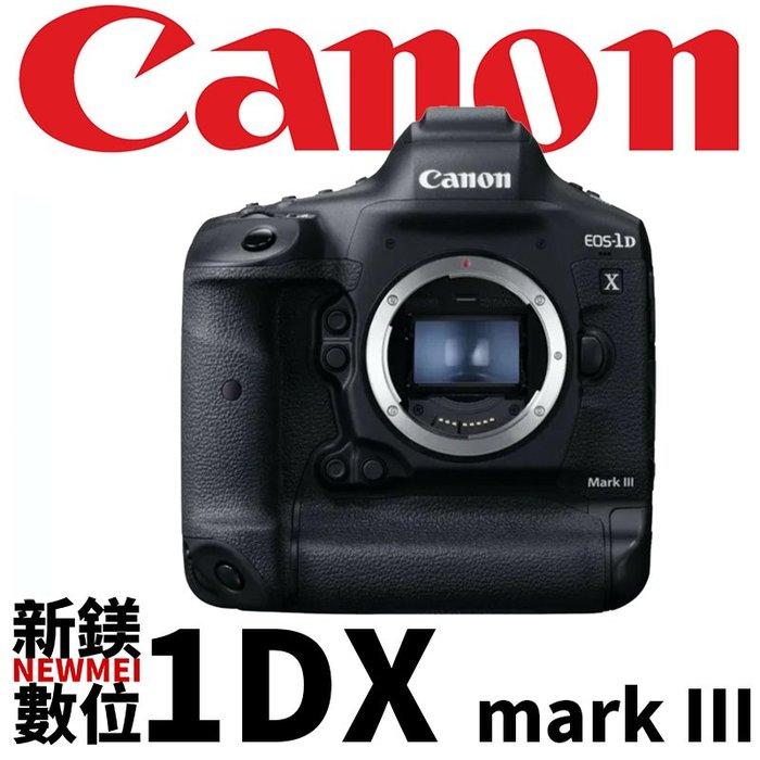 【新鎂】CANON EOS 1DX Mark III 單機身 BODY 全新台灣佳能公司貨 送128G CFAST