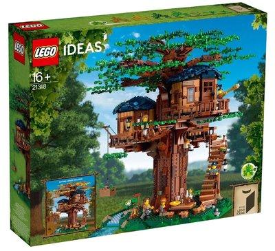 卡勒迪娛樂 LEGO樂高積木高難度IDEA系列21318樹屋