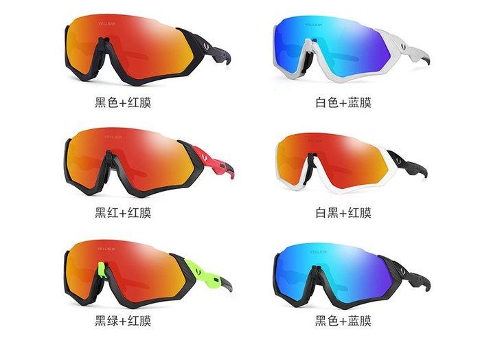 【購物百分百】維爾森騎行眼鏡山地自行車運動跑步防風鏡戶外用品休閑偏光太陽鏡