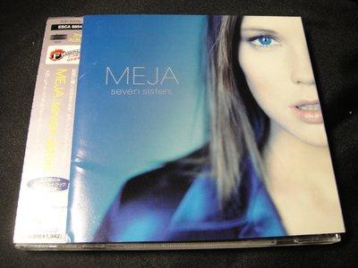 【198樂坊】Meja-Seven Sisters(Lay Me Down..日版)BO