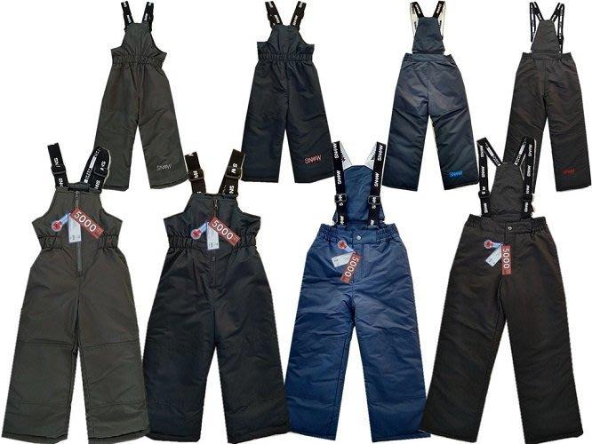 東大門平價鋪  男女大童戶外防風防水雙板滑雪棉褲, 防風防水面料