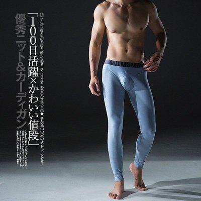 日本MILMUMU薄款全棉保暖褲單件禮盒裝
