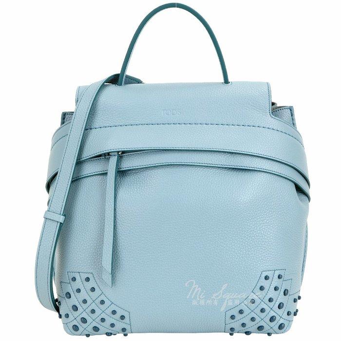 米蘭廣場 TOD'S Wave 小款 豆豆裝飾牛皮多用法後背包(天藍色) 1920045-27