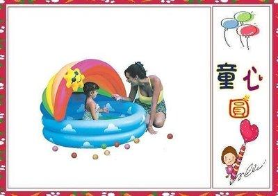 彩虹游泳池 / 球池~可拆式遮陽罩 ~冬天是球池夏天當泳池~不含球賣場~◎童心玩具1館◎