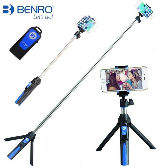 百諾benro MK10自拍杆三腳架適用于iphone 手機藍牙拍攝神器
