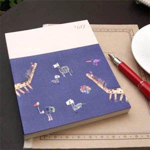 Growlife 種生活 ▶ 韓國601STREET-#612 Diary童繪風萬年曆日誌本/行事曆/隨身本/萬用手冊/日記