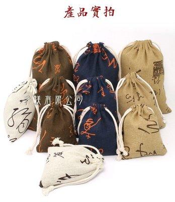 【螢螢傢飾】束口袋,帆布袋,棉麻布袋,...