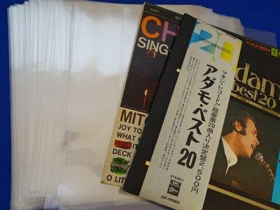 【柯南唱片】12吋(32.6x32公分) 黑膠唱片超透明外套袋 //超厚唱片專用