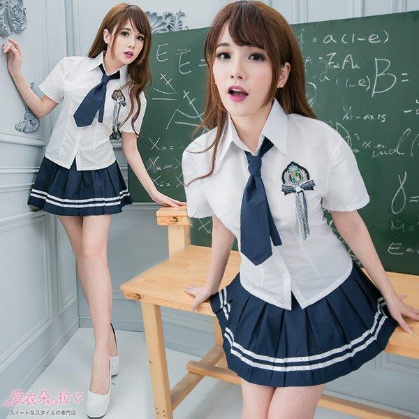 制服 小中大尺碼制服 S~XXXL 白襯衫百摺裙保守清純學生服-愛衣朵拉C018