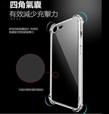 蘋果 iPhone 11 6 7 8 XSmax Pro max X XS XR 防摔空壓殼 手機殼 保護殼 手機套