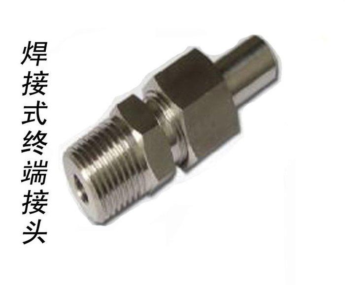 SX千貨鋪-304不銹鋼對焊接頭/焊接直通接頭/對焊直通終端接頭/對焊活接頭#優質材質 #做工精緻 #價格實惠