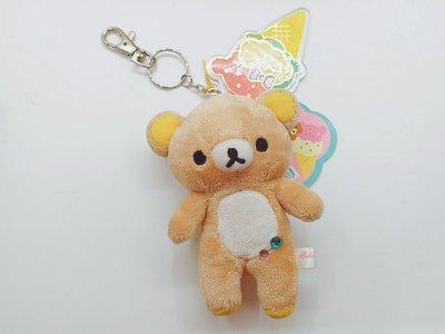 日本懶懶熊拉拉熊鑰匙圈吊飾