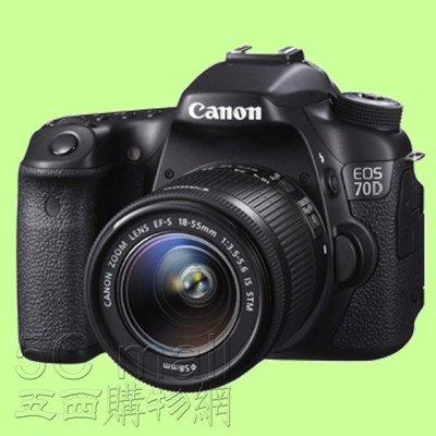 5Cgo【權宇】聯強佳能公司貨CANON EOS 70D單眼相機單鏡組 附EF-S 18-55mmIS STM鏡頭 含稅