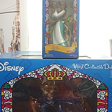 Medicom Toy Beauty and the Beast Belle+Beast