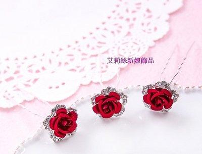 ~艾莉絲新娘飾品 零售~新娘祕書紅色禮服頭飾飾品 婚禮小物 紅色玫瑰花水鑽新娘頭飾髮插 可  ~  出貨