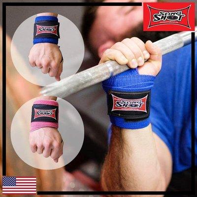 MB SLING SHOT Multipurpose Wraps二級彈力 IPF認證 多用途 護腕 護膝 健身 重訓