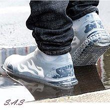 SAS 下雨不怕 矽膠雨鞋套 雨鞋套 防滑鞋套 防雨鞋套 防水鞋套 矽膠鞋套 止滑鞋套 輕便鞋套 男女雨鞋套【802】