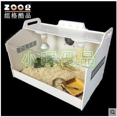 【小曖優品】ZOOG亞克力透明爬蟲陸龜飼養箱缸盒子爬蟲用品非洲迷你刺猬箱$$XA3.130