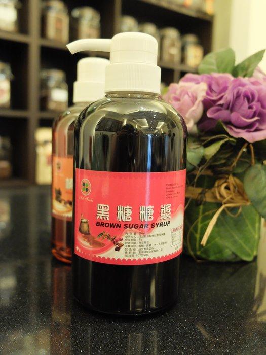 { 喜朵浪漫愛飲生活館 }黑糖糖漿 新裝上市  添加飲品.(咖啡.茶)製作糕點及淋醬