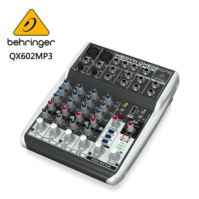 BEHRINGER QX602MP3專業級小型混音器(具XENYX麥克風前置放大器)