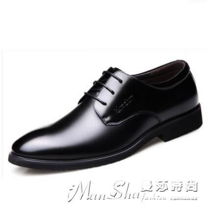 皮鞋秋季新款男士皮鞋男鞋青年商務英倫黑色休閒真皮透氣正裝鞋子