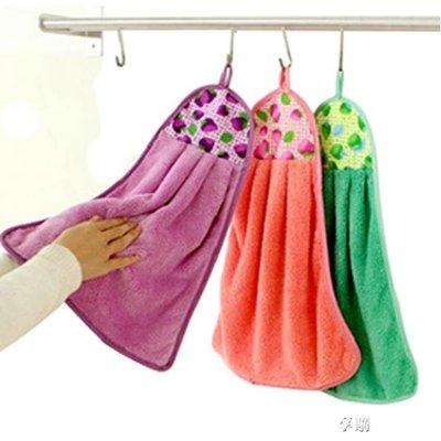 抹布 裝珊瑚絨不沾油洗碗布抹布廚房不掉毛吸水擦手巾