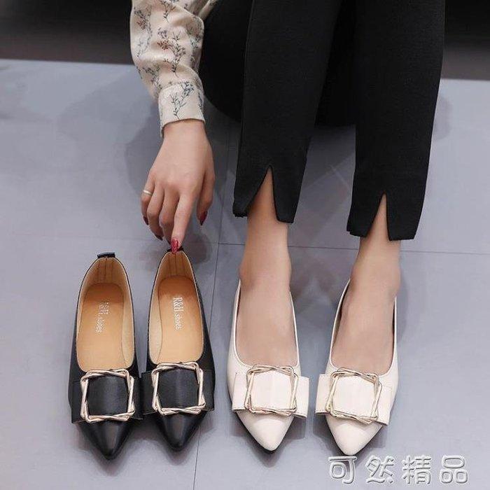 單鞋女春夏季韓版新款尖頭一腳蹬平底晚晚鞋百搭淺口淑女鞋子