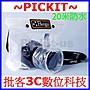 賓果 BINGO DSLR 單眼數位相機+伸縮鏡頭 20...