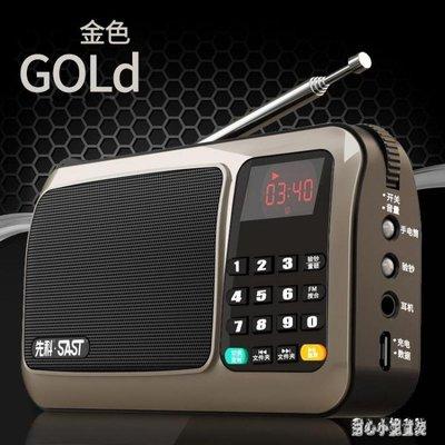 收音機 T50收音機老人新款便攜式老年迷你袖珍半導體fm小型 nm10156