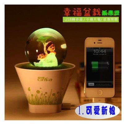 《現貨情人節禮物》生日禮物 水晶球 文創意 男 女 小夜燈 聲控 感應 發光 LED 七彩燈光 USB充電器