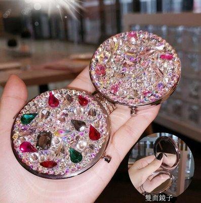 奢華水鑽化妝鏡折疊迷你便攜隨身雙面梳妝小圓鏡子送女友閨蜜禮物 生日禮物 情人節禮物 畢業禮物—莎芭