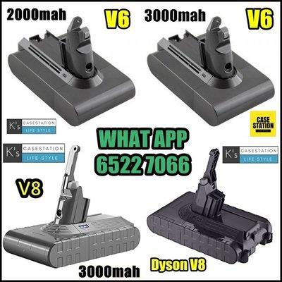 香港行貨 Case Station Dyson 電池 輕鬆換電 CALL 65227066 V6 V8