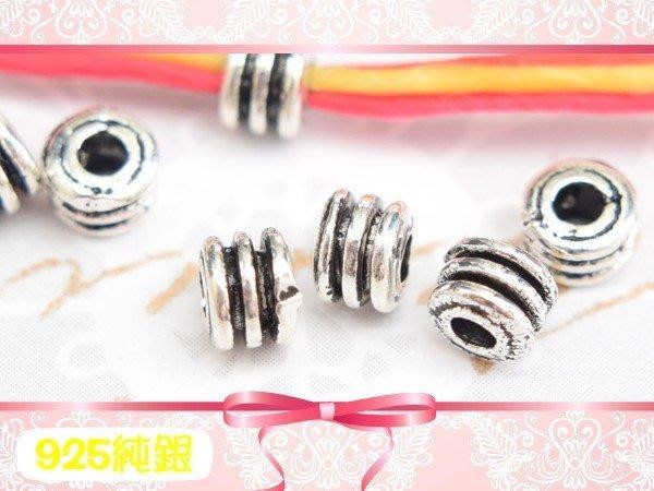 【EW】S925純銀DIY材料/硫化染黑三層刻紋造型銀管/隔珠~適合手作串珠/蠶絲蠟線(非合金)