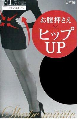 13090 C0010 日本製 腹提臀褲襪 絲襪 褲襪 長崎縣 黑色 適合上班族 絨易購